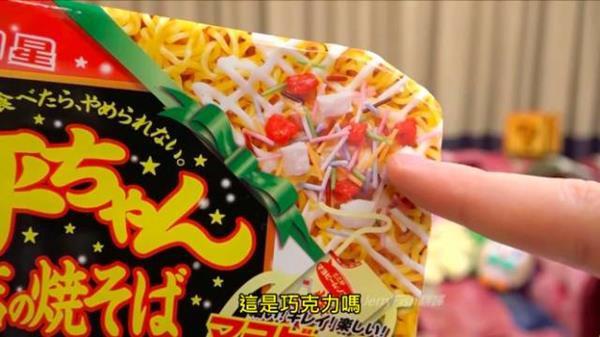 Hết hồn khi ăn thử combo 8 món phá đảo vị giác ở Nhật Bản, loại thứ 7 Việt Nam cũng có! - Ảnh 2.