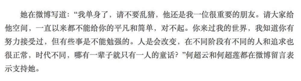 Tiểu thư nhà trùm sòng bạc Macau trước khi lấy bạn trai Harvard: 2 cuộc tình đồng tính, ăn chơi nổi loạn nức tiếng khi mới 16 tuổi - Ảnh 11.