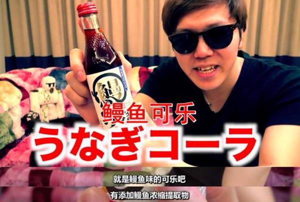 Hết hồn khi ăn thử combo 8 món phá đảo vị giác ở Nhật Bản, loại thứ 7 Việt Nam cũng có! - Ảnh 20.