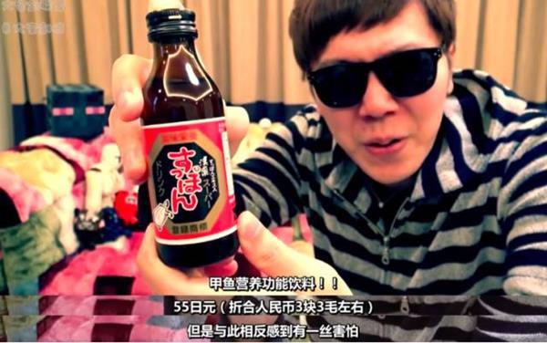 Hết hồn khi ăn thử combo 8 món phá đảo vị giác ở Nhật Bản, loại thứ 7 Việt Nam cũng có! - Ảnh 10.