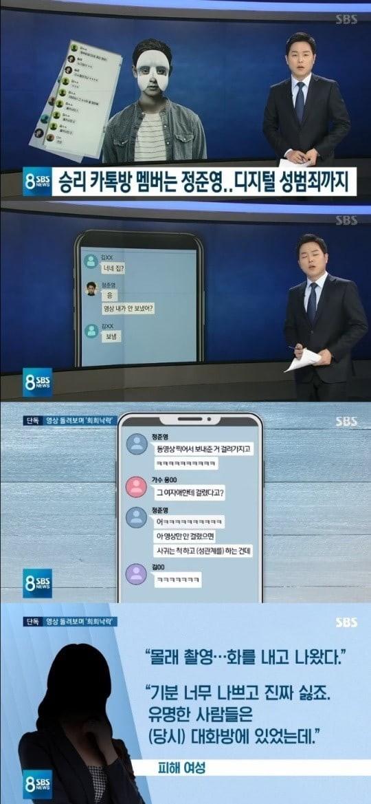 SBS tung bằng chứng tố đích danh nam ca sĩ lén quay clip quan hệ tình dục và gửi vào groupchat mại dâm với Seungri - Ảnh 3.
