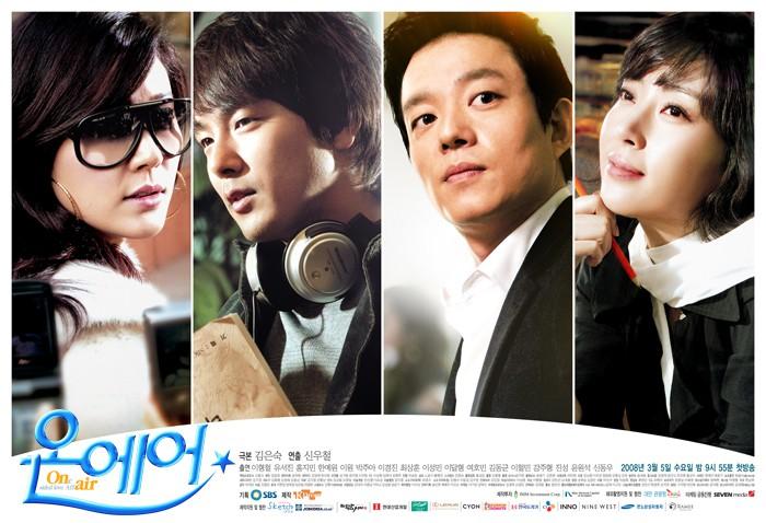 Muốn biết showbiz Hàn đáng sợ ra sao, xem ngay 4 bộ phim đình đám này! - Ảnh 1.