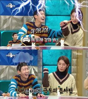 Giữa bê bối của Seungri và Jung Yoon Young, fan cảm thấy may mắn cho KwangHee vì điều này - Ảnh 6.