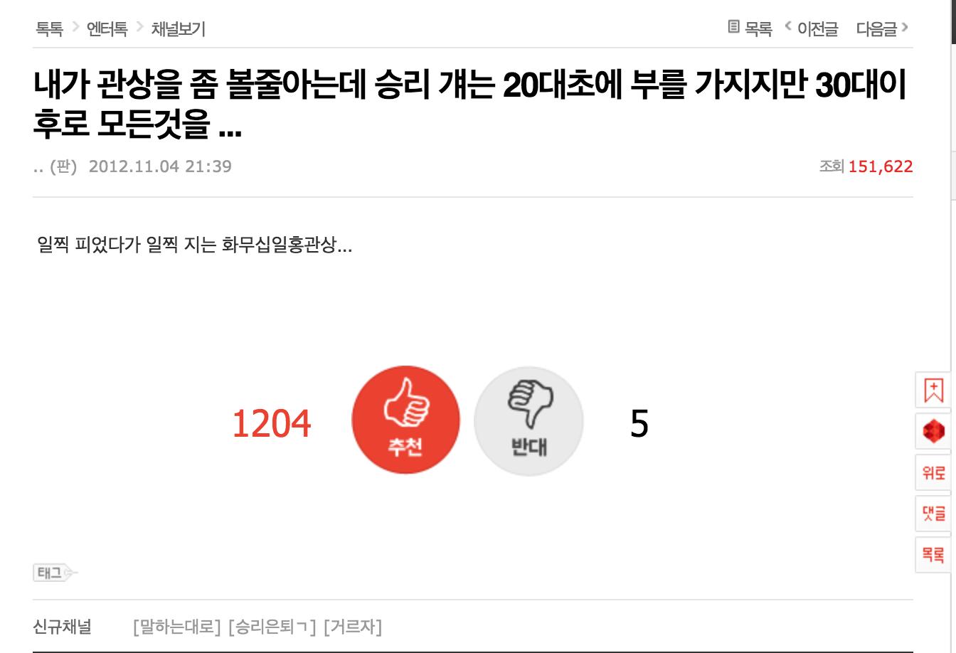 Netizen Hàn nổi da gà vì lời tiên đoán từ năm 2012 rằng Seungri sẽ mất mọi thứ vào năm 30 tuổi - Ảnh 2.