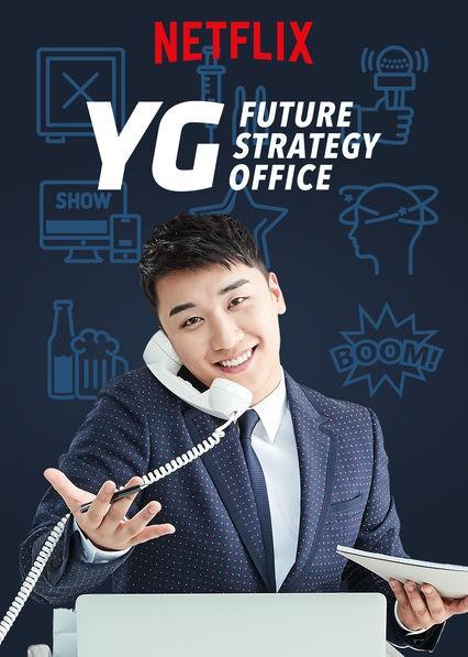 Phim vận vào đời là có thật, bộ sitcom về YG trên Netflix như diễn tả chính xác con người Seungri! - Ảnh 1.