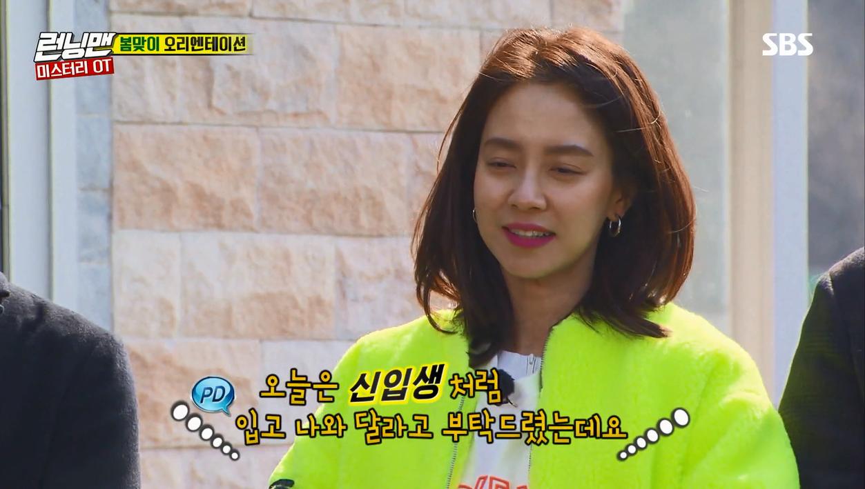 Lâu lắm rồi mới thấy Song Ji Hyo có một kiểu tóc gây thương nhớ như thế này! - Ảnh 1.