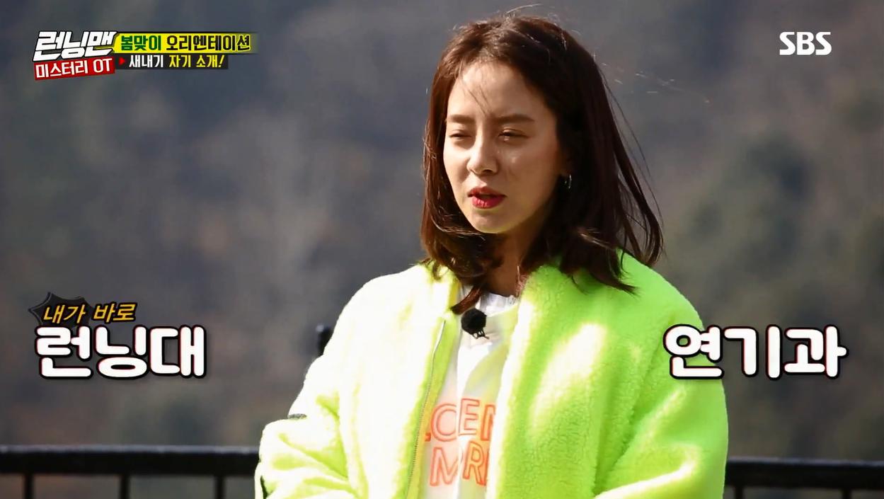 Lâu lắm rồi mới thấy Song Ji Hyo có một kiểu tóc gây thương nhớ như thế này! - Ảnh 2.