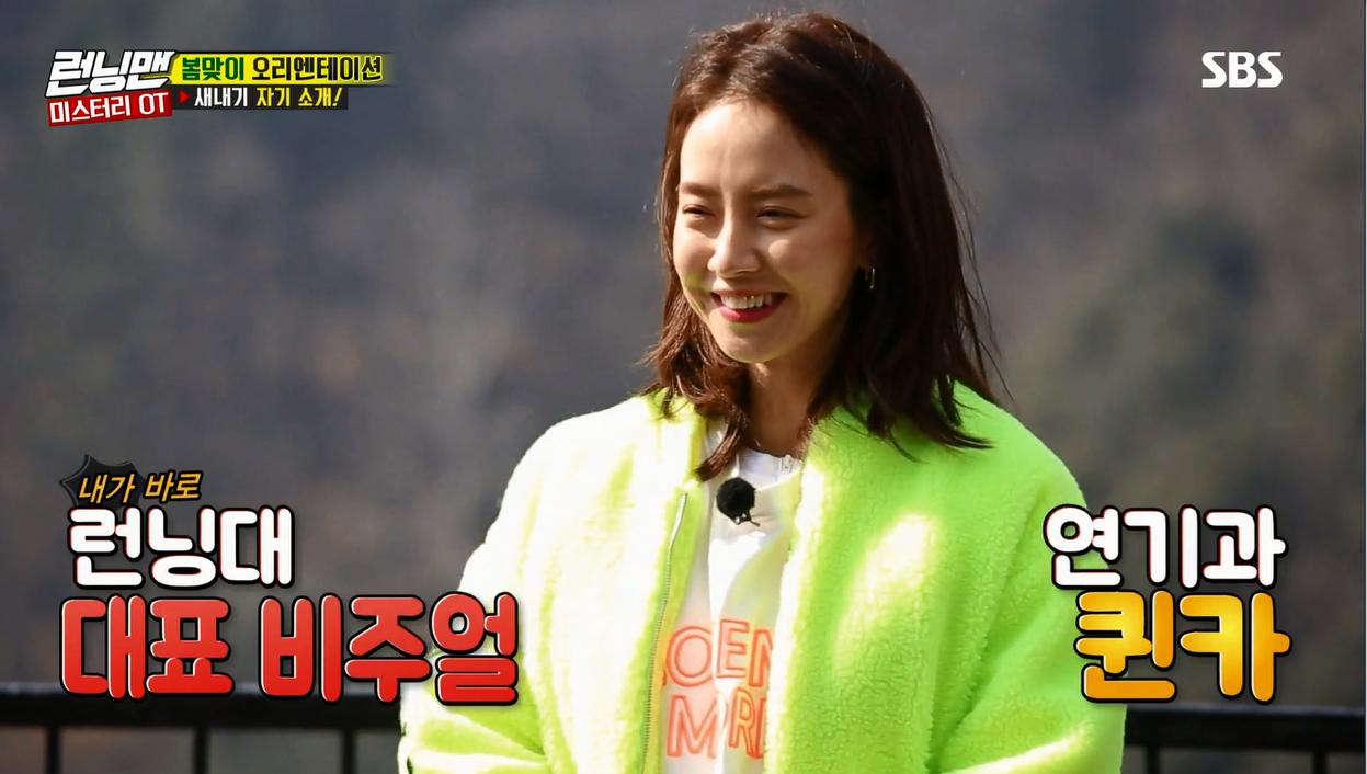Lâu lắm rồi mới thấy Song Ji Hyo có một kiểu tóc gây thương nhớ như thế này! - Ảnh 3.