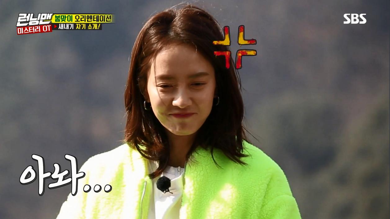 Lâu lắm rồi mới thấy Song Ji Hyo có một kiểu tóc gây thương nhớ như thế này! - Ảnh 4.