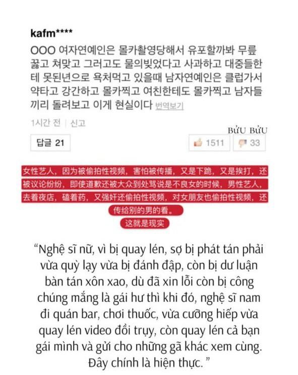 Không đơn giản chỉ là scandal trong giới giải trí, bê bối của Seungri lớn tới mức làm rung chuyển cả xã hội Hàn Quốc - Ảnh 6.