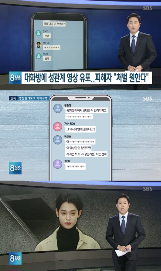 Hội bạn thân Kbiz bỗng bị réo gọi giữa bão scandal của Seungri: Người vô ý để lộ tình tiết, kẻ chối bay biến quan hệ - Ảnh 6.