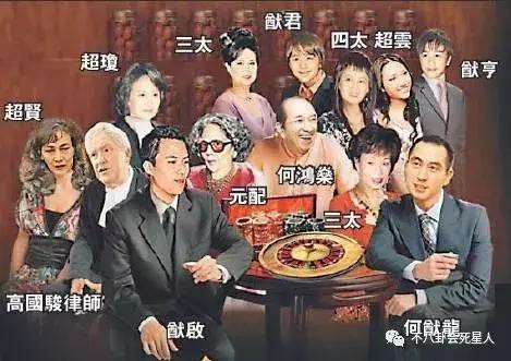 Civil war the final version of casino game Macau: 4 women who want to be proud, 17 talented children coming on board - Picture 13.