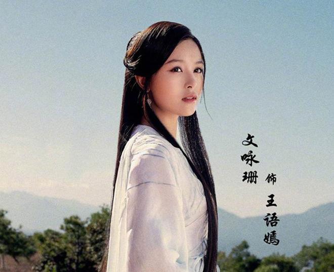 Triệu Vy, Tô Hữu Bằng song kiếm hợp bích làm lại Hoàn Châu Cách Cách, Lâm Tâm Như trở thành mẹ Hạ Tử Vy - Ảnh 6.