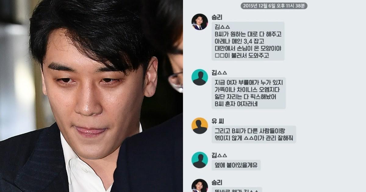JYP lên tiếng trước tin đồn mỹ nhân nhóm TWICE dính líu tới loạt bê bối nghiêm trọng - Ảnh 4.
