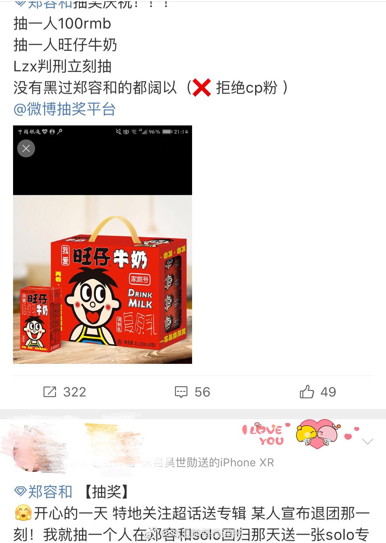 Chuyện thật như đùa: Fan Trung của Jung Yong Hwa mở give-away cực khủng nhân dịp Lee Jonghyun bị bóc phốt - Ảnh 2.