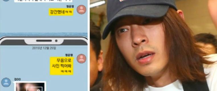 Con số gây sốc: Gần 200.000 tin nhắn bẩn trong điện thoại của Jung Joon Young, mại dâm chỉ là phần ít bị khui ra - Ảnh 1.