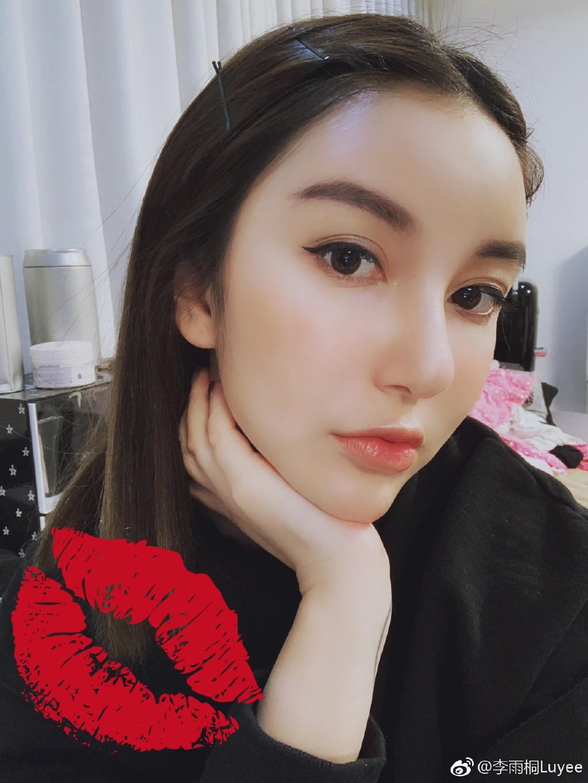 Lời thanh minh vội vã của mẫu nữ Trung Quốc khi bị phát hiện tham gia bữa tiệc thác loạn 25 tỷ của Seungri - Ảnh 7.