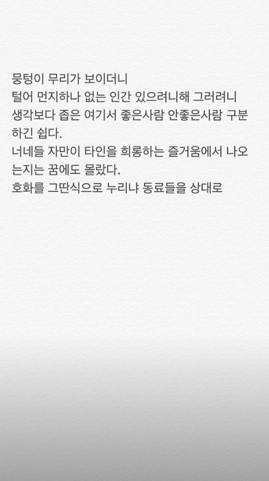 Chị đại Taeyeon cùng loạt sao Hàn công khai đá xéo, phê phán Seungri, Jung Joon Young giữa tâm bão scandal - Ảnh 7.