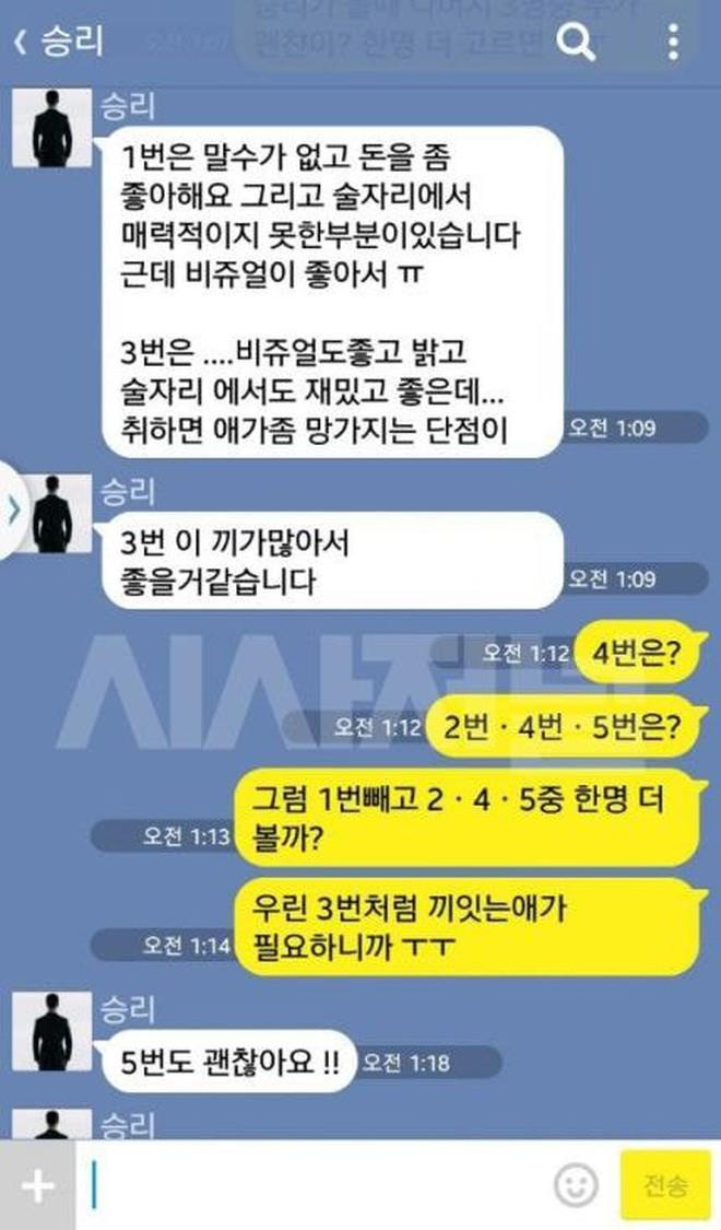 Xót xa câu chuyện nạn nhân bị Jung Joon Young quay lén òa khóc: Em cầu xin xóa video đi nhưng anh ta đã gửi rồi - Ảnh 3.