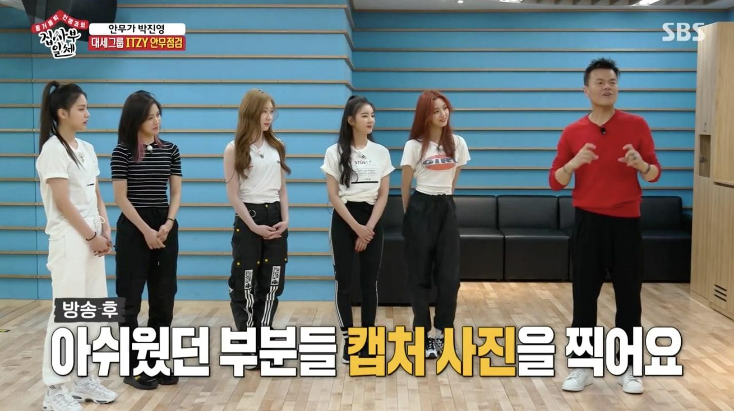 Khâm phục cách JYP dạy học trò: Trước khi trở thành người nổi tiếng, phải tử tế cái đã - Ảnh 11.
