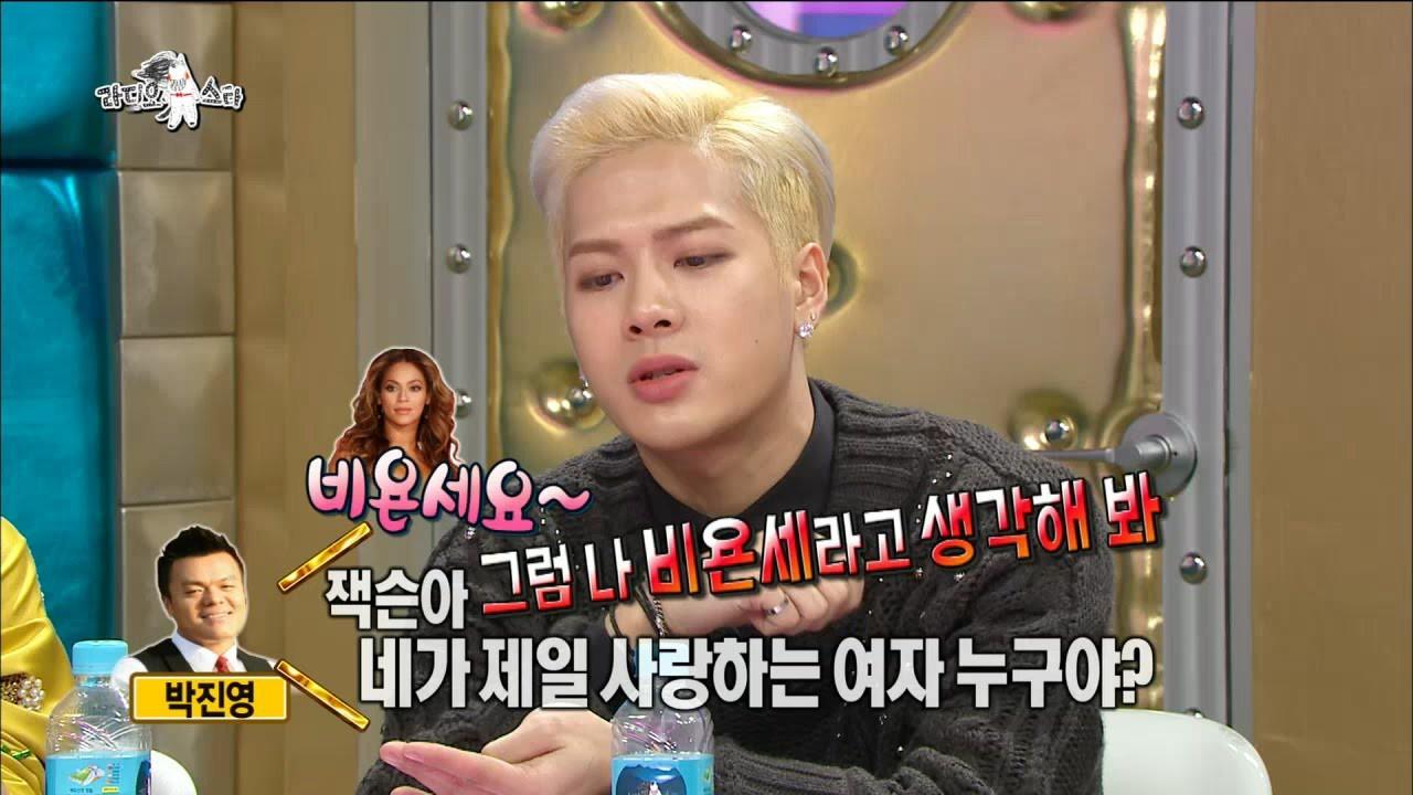 Khâm phục cách JYP dạy học trò: Trước khi trở thành người nổi tiếng, phải tử tế cái đã - Ảnh 5.