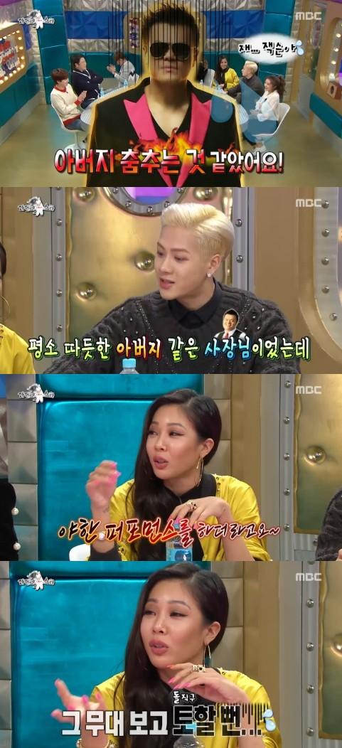 Khâm phục cách JYP dạy học trò: Trước khi trở thành người nổi tiếng, phải tử tế cái đã - Ảnh 6.