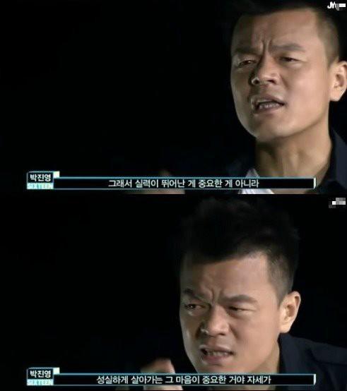 Khâm phục cách JYP dạy học trò: Trước khi trở thành người nổi tiếng, phải tử tế cái đã - Ảnh 8.