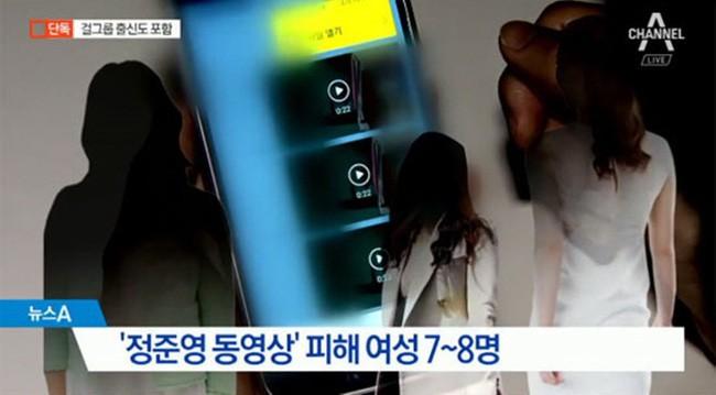 Xót xa câu chuyện nạn nhân bị Jung Joon Young quay lén òa khóc: Em cầu xin xóa video đi nhưng anh ta đã gửi rồi - Ảnh 2.