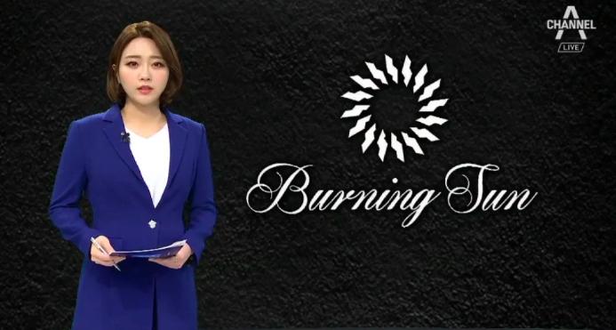 Mặc muôn trùng phốt hành hung và ma tuý, 1 chi nhánh khác chung chủ với Burning Sun của Seungri chuẩn bị khai trương - Ảnh 2.
