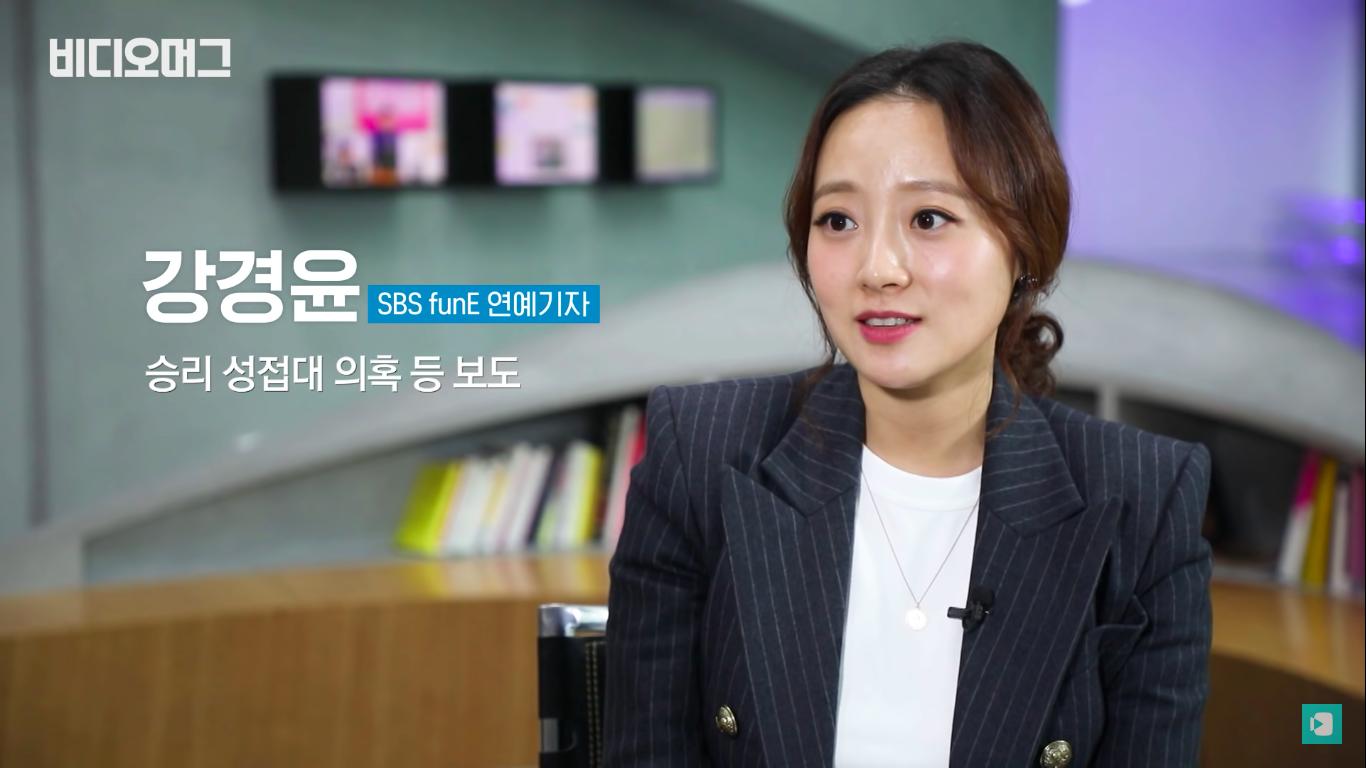 Phóng viên Kang Kyung Yoon xứng đáng là cô gái vàng của làng bóc phốt: giỏi giang, can đảm và makeup cũng xuất sắc - Ảnh 1.