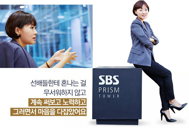 Nữ phóng viên vạch trần vụ bê bối tình dục gây rúng động Hàn Quốc và châu Á là ai và quyền lực cỡ nào mà khiến người ta tán dương là nữ anh hùng - Ảnh 4.