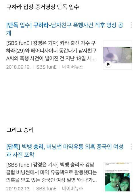 Nữ phóng viên vạch trần vụ bê bối tình dục gây rúng động Hàn Quốc và châu Á là ai và quyền lực cỡ nào mà khiến người ta tán dương là nữ anh hùng - Ảnh 8.
