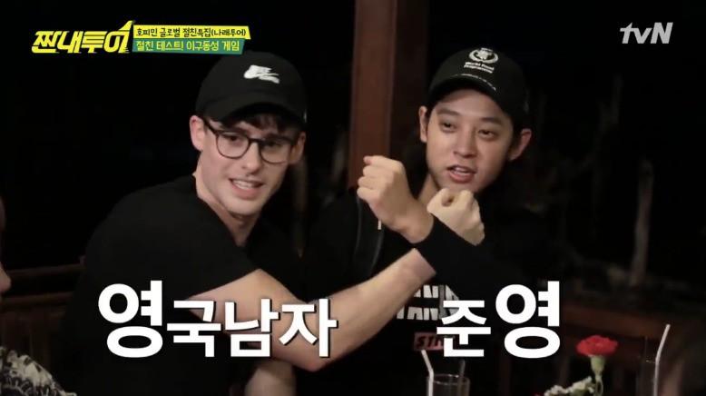 Jung Joon Young bị bạn thân 16 năm xóa sạch clip có mặt mình trên channel Youtube - Ảnh 1.