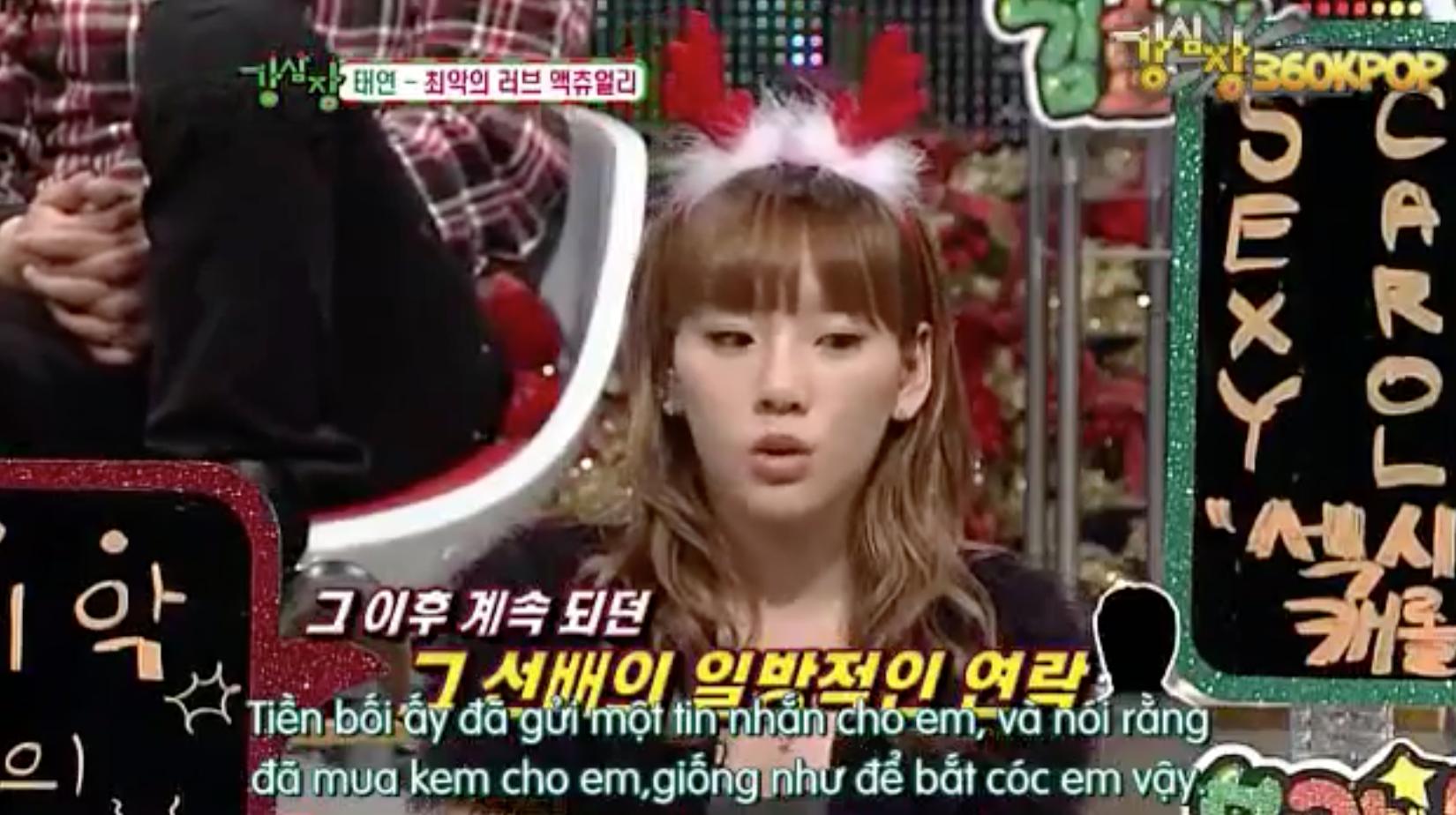 Năm 2009, Taeyeon từng kể chuyện bị tiền bối quấy rối qua điện thoại - Ảnh 2.