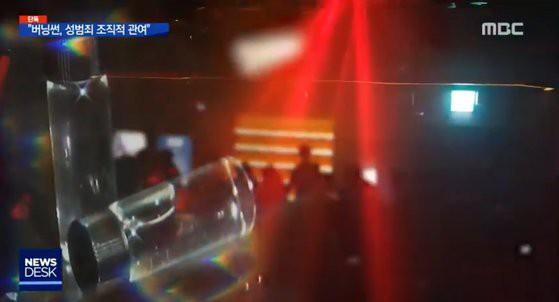 Hoạt động chiếu clip hiếp dâm bệnh hoạn ở club đèn đỏ Gangnam: Vụ án Seungri, Jung Joon Young chỉ là bề nổi - Ảnh 1.