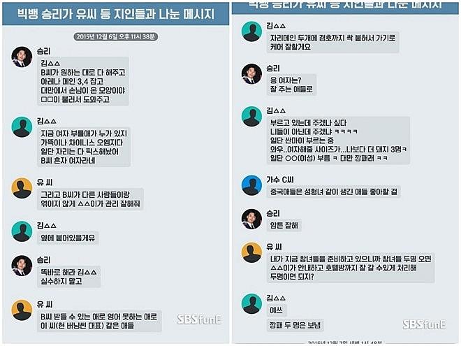 Chồng nữ diễn viên Park Han Byul bị tình nghi trong group chat mại dâm của Seungri bất ngờ từ chức sau loạt cáo buộc - Ảnh 3.
