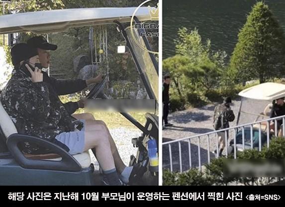 Hiệu ứng domino: G-Dragon và Park Bom bị đào lại bê bối, hàng loạt sao Kbiz liên lụy sau vụ scandal Seungri - Ảnh 3.