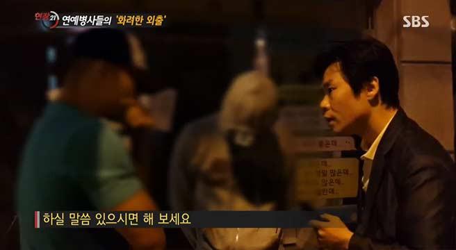 Phim vận vào đời là có thật: Đau lòng cho Park Han Byul khi có chồng đểu từ phim đến đời - Ảnh 6.