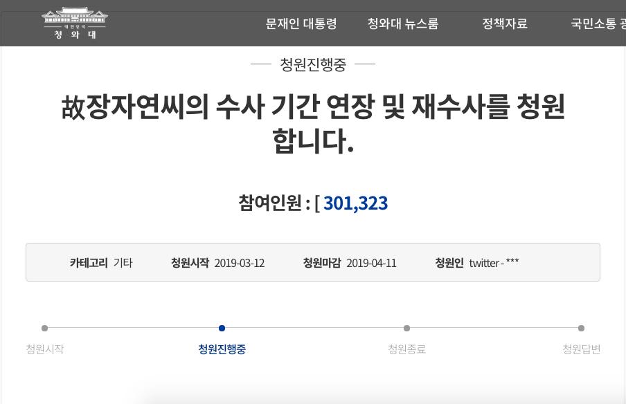 Giữa cơn bão vụ án sao nữ Vườn sao băng được lật lại sau 10 năm, Goo Hye Sun bất ngờ lên tiếng - Ảnh 4.