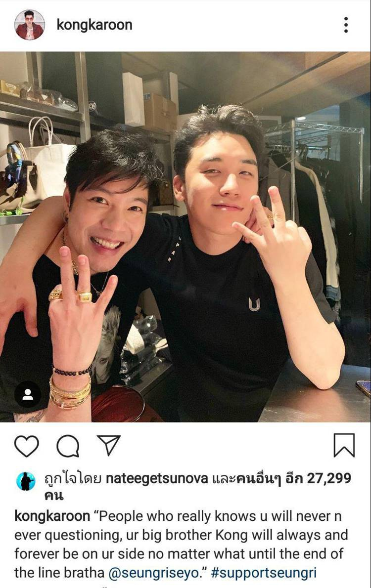 In the midst of the storm, the Thai male singer publicly publicly expressed his support for Seungri, what did the gold temple say netise? - Photo 1.
