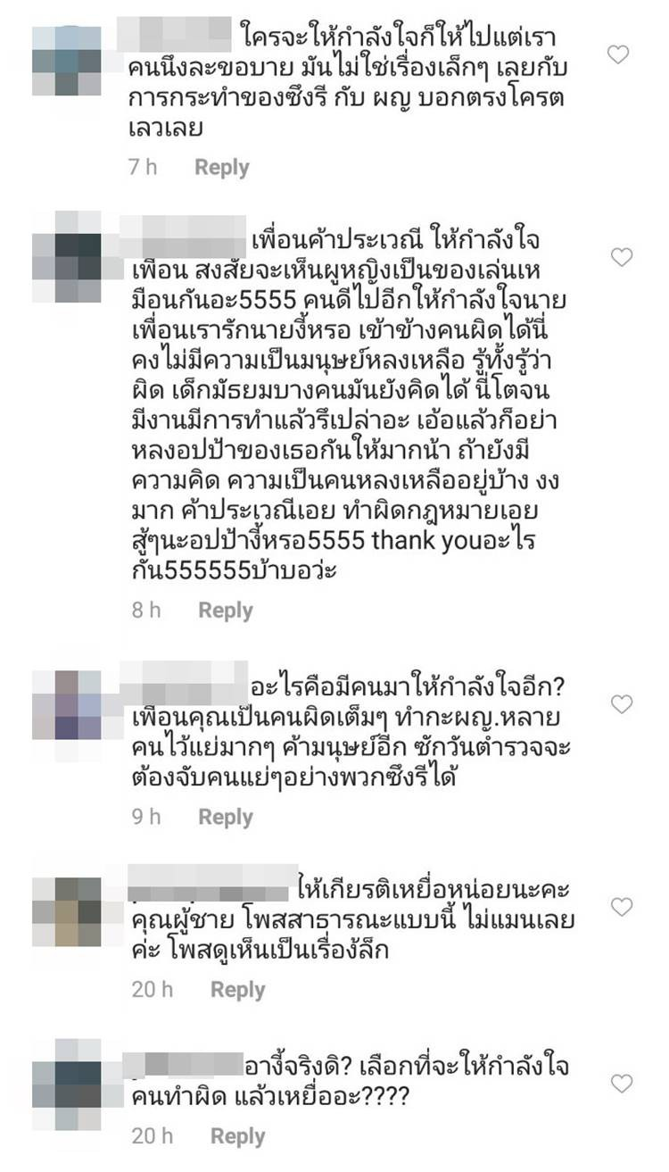 In the midst of the storm, the Thai male singer publicly publicly expressed his support for Seungri, what did the gold temple say netise? - Photo 2.