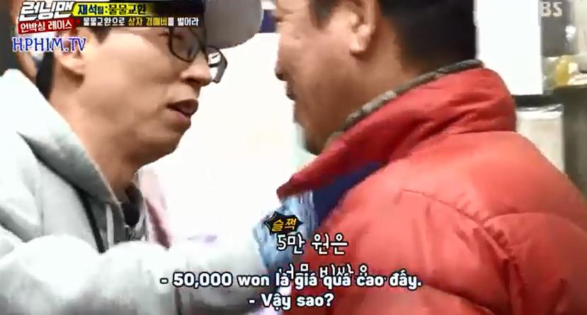 Running Man: Mang danh hoàng tử châu Á mà standee của Lee Kwang Soo chỉ được trả giá... 40 ngàn đồng - Ảnh 6.