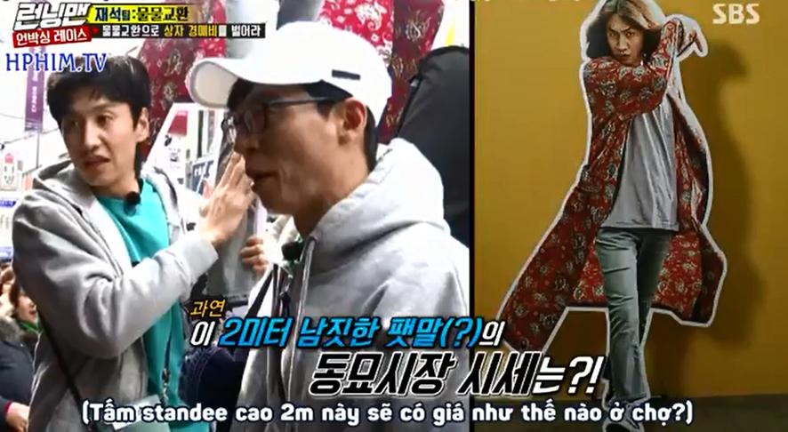 Running Man: Mang danh hoàng tử châu Á mà standee của Lee Kwang Soo chỉ được trả giá... 40 ngàn đồng - Ảnh 2.