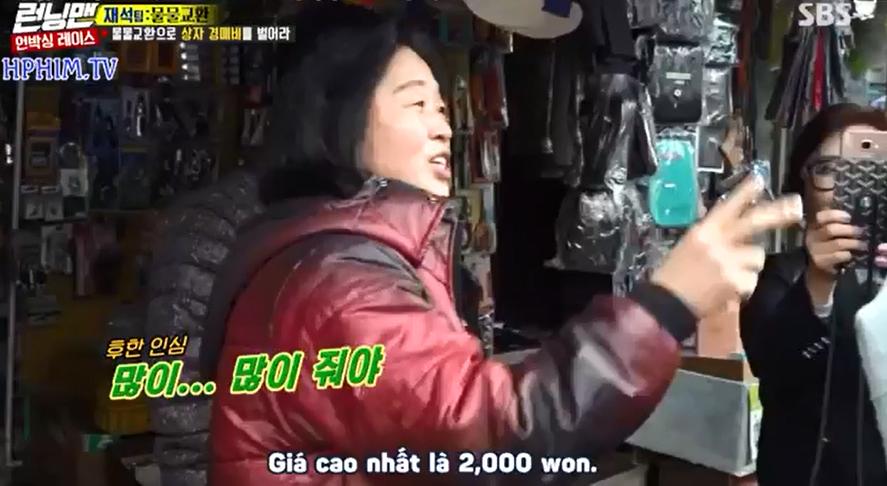 Running Man: Mang danh hoàng tử châu Á mà standee của Lee Kwang Soo chỉ được trả giá... 40 ngàn đồng - Ảnh 3.