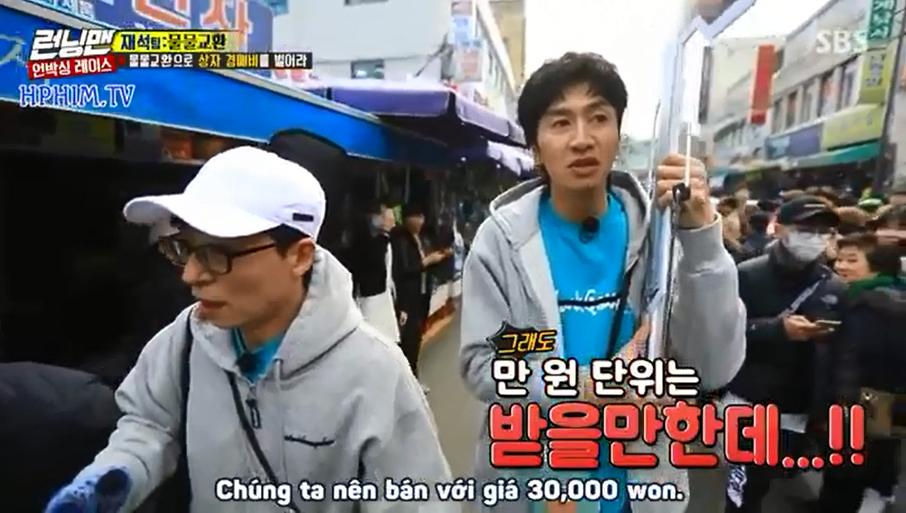 Running Man: Mang danh hoàng tử châu Á mà standee của Lee Kwang Soo chỉ được trả giá... 40 ngàn đồng - Ảnh 4.