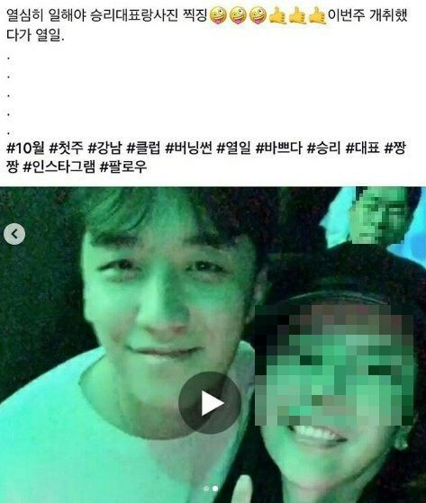 Suspected drug sales at Seungri club are officially announced, people are worried about the day when Cbiz is affected - Picture 6.