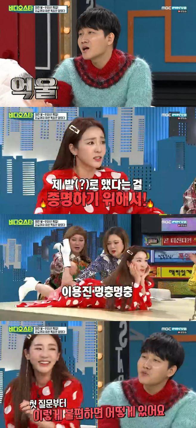 Một nam diễn viên thẳng thắn tố Dara bất tài, dựa hơi YG để được lên truyền hình - Ảnh 1.