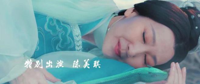 Netizen Trung chê Vu Mông Lung mặt rắn, Cúc Tịnh Y xài đồ taobao trong Tân Bạch Nương Tử Truyền Kỳ - Ảnh 12.