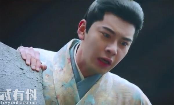 Đông Cung: Tiểu Phong chạm đáy nỗi đau khi Lý Thừa Ngân ép cô chứng kiến Cố Kiếm bị giết chết - Ảnh 8.