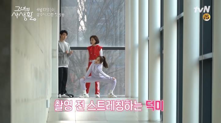 Park Min Young ngày thường buôn tranh, khi rảnh làm ninja săn ảnh Idol trong Her Private Life - Ảnh 3.